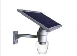 China 20W Integrated Solar LED Street Light Timed Remote Control Dustproof IP65 on sale