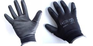 China safety gloves working gloves Workplace Safety Supplies Security & Protection pu glove on sale