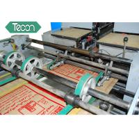 China PP Laminated  Un - Laminated Valve Paper Bags Forming Machine For Fertilizers Packing on sale