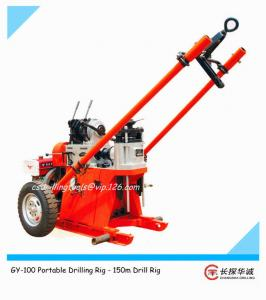 China GY-100 Portable Drilling Rig for engineering coring; soil sampling; Soil Investigation; spt equipment on sale