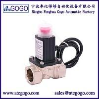 China 9v 12v Gas emergency shut off valve with Indicator light on sale