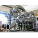 Сепаратор фильтра природного газа стали углерода сухой для извлекает твердые частицы