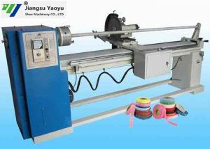 China Simple Structure Fabric Roll Cutter Slitting Machine?For Bags Shoes Clothing Accessories on sale