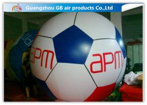 China Decorative Safe Helium Sky Balloon / Helium Balloons For Advertising Show on sale