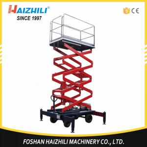 China Factory direct 300kg 3m four-wheel mobile hydraulic scissor lift platform on sale