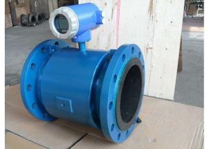 China Sewage Electromagnetic Flow Meter With 0.1 Accuracy Class , Blue Color on sale