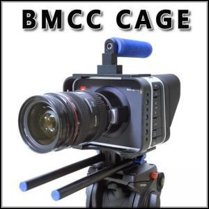 China New lightweight camera cage rig for BMCC BLACKMAGIC CINEMA camera on sale