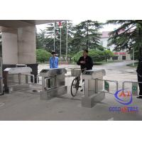China Infrared Rays Electronic Swing Barrier Gate With Alarm Function For Residential Community on sale