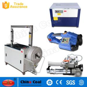 China High Speed Automatic Strapping Machine with PLC control system for carton packing on sale