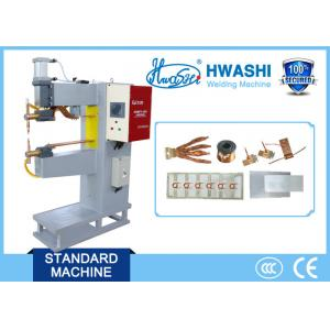 China 1000Hz  Medium Frequency Spot Welding Machine , Aluminum Steel  DC Spot Welder on sale