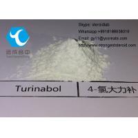 Pharmaceutical Raw Testosterone Powder Anabolic Turinabol Oral CAS 2446-23-3 For Bodybuilding