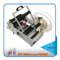 Semi automatic red wine labeling machine cosmetics vial labeling