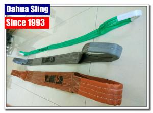 China Low Elongation Custom Lifting Straps , Double Layer Lifting Web Slings on sale