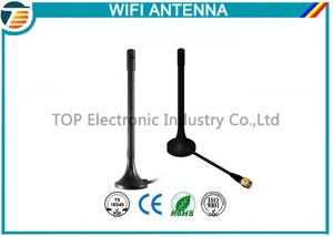 China High Powered 3 Dbi 2.4 Ghz Wifi Antenna With Magnetic Base Mounting on sale