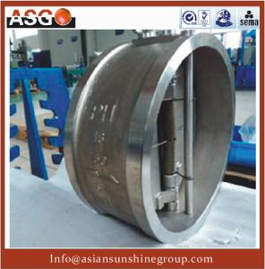 China Special Material Valve F55 Duplex Steel Double Disc Wafer Check Valve- Valve-ASG on sale