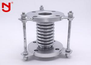 China Flanged Metal Expansion Joint Multilayer Long Durability Anti Rust DN50-DN3000 on sale