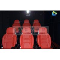 China Pneumatic / Hydraulic Motion Theater Chair , Electronics Dynamic System on sale