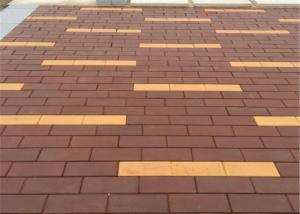China Non - Radioactive Clay Paving Brick Easy to Maintain Red / Brown Brick Pavers 2.9 - 3.2% on sale
