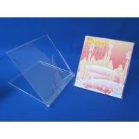 5.5inch cd calendar case