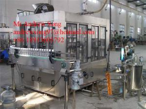 China Small bottle water filling machine/mineral water bottling plant on sale