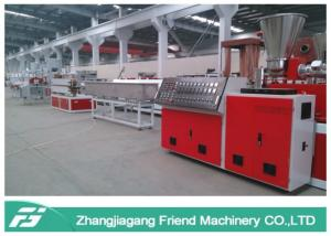China 150kg/H Capacity Plastic Pipe Machine With Pvc Powder Raw Material Material on sale