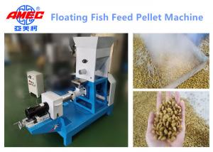 China Industrial Fish Feed Extruder Fish Food Pellet Machine 0.1 - 2t/H Customized Power Supply on sale
