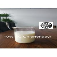 10% SC Organic Insect Killer Organic Synthesis For Agricultural Crops
