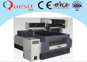 China High Efficiency YAG Laser Cutting Machine 500 Watt For Gold / Silver / Copper on sale