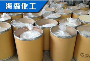 China Surfactant peregal A-20,peregal O-25,peregal O,peregal SA-20,peregal OS-15 on sale