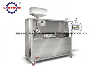 China Hard Capsule Sealing Machine , Hand Operated Capsule Filling Machine Electric on sale