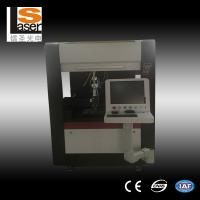 Industrial Laser Cutting Machine , Laser Cutting Equipment Large Size
