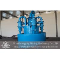 Wear Resistant Hydrocyclone Classifier for Iron Ore Dressing