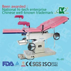 China Electrical obstetric bed KL-2D on sale