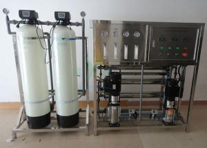 China Automatic RO Water Treatment System For Dairy , Fruit Juice 500lph on sale