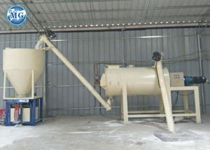 China Dry Mortar Plant Customized Color Carbon Steel Small Spiral Ribbon Mixer on sale