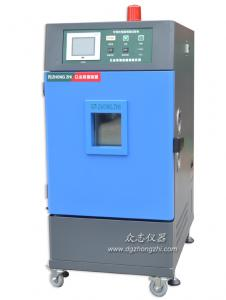 China 50Mm Testing Hole Temperature Humidity Chamber For Electric Appliance Testing on sale
