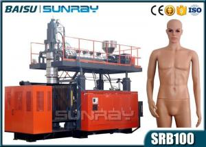 China Plastic Blowing Arm And Leg Mold Mannequin For Window Display Blow Molding Machine on sale