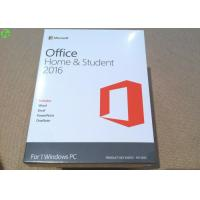 Microsoft office 2016 product key card home and student on line activation key