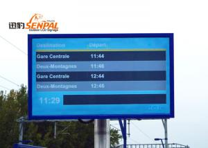 China 3500 Nits Digital Sinage Kiosk With Touch Screen Sun Readable Wheatherproof on sale