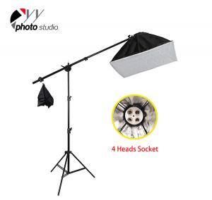 China Photo Studio Video Continuous 4 Bulbs Head Lighting Kit, KIT 008 Photo Studio Kits on sale