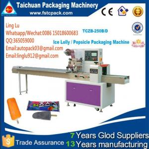 China 100% factory price Easy Operation Automatic Horizontal cookies/bread/cake in tray Packing Machine price on sale