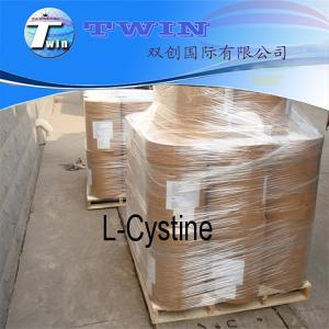 Quality High quality L-Cystine as food and medicine grade chemical CAS No. 56-89-3 for sale
