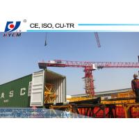 Chip Style Flat Top QTZ160 PT6020 Construction Tower Crane With ISO Certificate