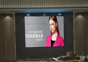 China High Definition P3 Indoor Led Display Screen Fixed Video Wall For Shopping Center on sale
