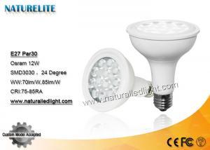 China 12W  Led Spotlight Bulbs , Led Spot Lamp PSE Natural White 50-60Hz on sale