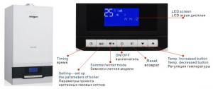 China Low Working Voice Home Gas Boiler LED Display With Magnetic Water Filter Device on sale
