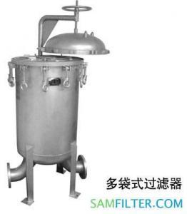China Multi Bag Filter on sale