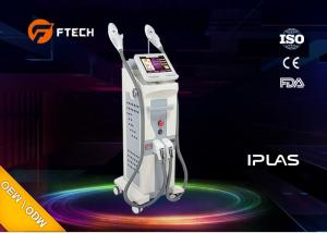 China Salon IPL Underarm Hair Removal Machine , IPL Laser Equipment With 8 Inch Touch Screen on sale