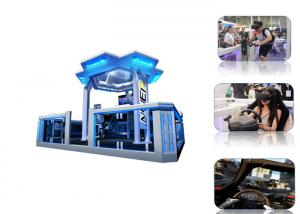 China Electric Virtual Reality Game Park , 4D Simulation Ride For Shopping Mall on sale