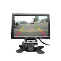 China TFT HD 7 Inch Rearview Monitor 4 Way Video Input With Quad Split Screen on sale